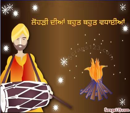 Lohri Ki Dadhaiyan  Image - 4