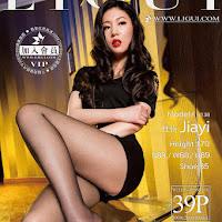 LiGui 2015.03.29 网络丽人 Model 佳怡 [39+1P] cover.jpg