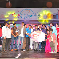 Oka Ammayi Tappa Audio Launch Photos