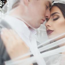 Wedding photographer Olga Kuznecova (matukay). Photo of 17.08.2017