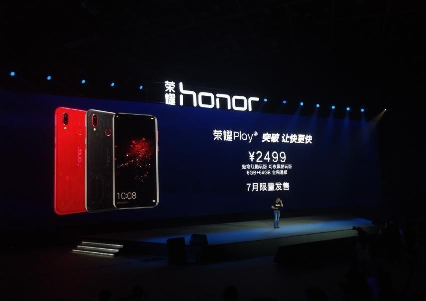 جوال Honor Play وإستعراض لمواصفاته الرائعة بجانب مواصفات Honor 9i