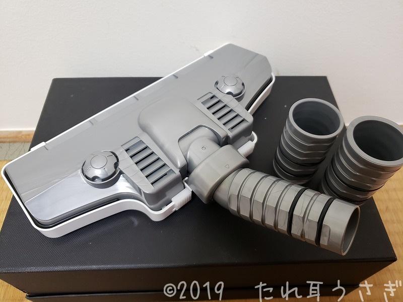 ミラクルジェット2(レジェンド松下が紹介)を買ったのでレビュー・口コミ 吸引力がアップする掃除機ヘッド