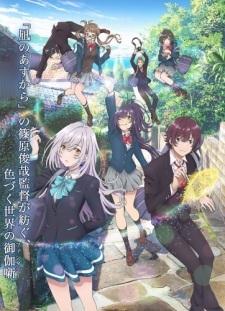 Irozuku Sekai no Ashita kara - Irozuku Sekai no Ashita kara (2018)