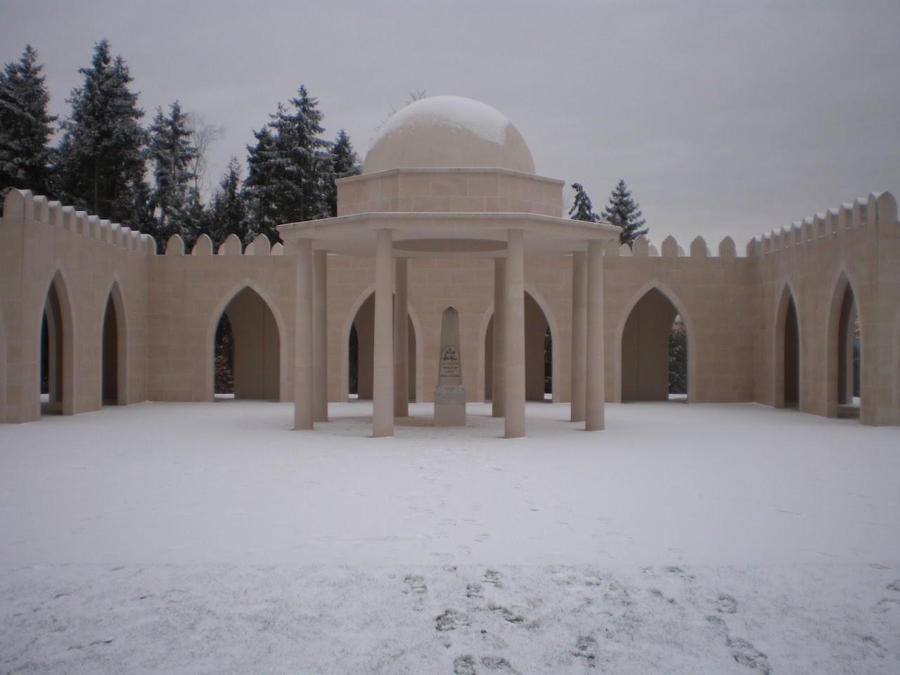 Muslimisches Denkmal