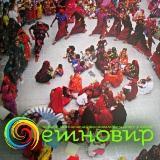 Фестиваль «Етновир» 2011