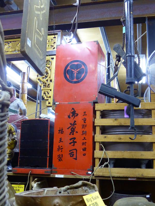Taipei. Une grande brocante à deux pas du métro Guting sortie 7 - P1240540.JPG