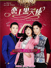 Love Actually China Drama