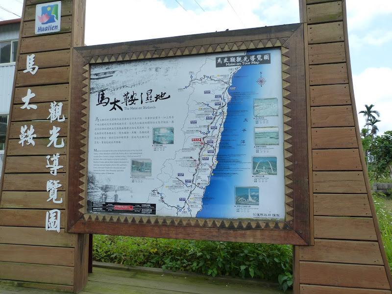 TAIWAN Dans la region de Hualien. Liyu lake.Un weekend chez Monet garden et alentours - P1010643.JPG