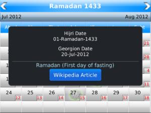 Islamic Calendar for 2012-2013 v2.0