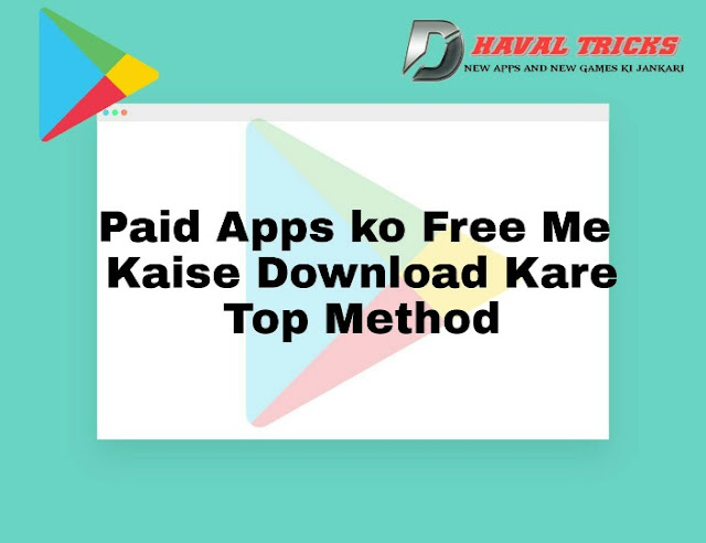 Paid Apps Free Me Kaise Download Kare Top Method