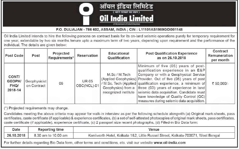 [Oil+India+Limited+Geophysicist+Advertisement+2018+indgovtjobs.in%5B3%5D]