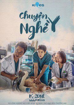 Chuyện Nghề Y - Romantic Doctor, Teacher Kim (2016)