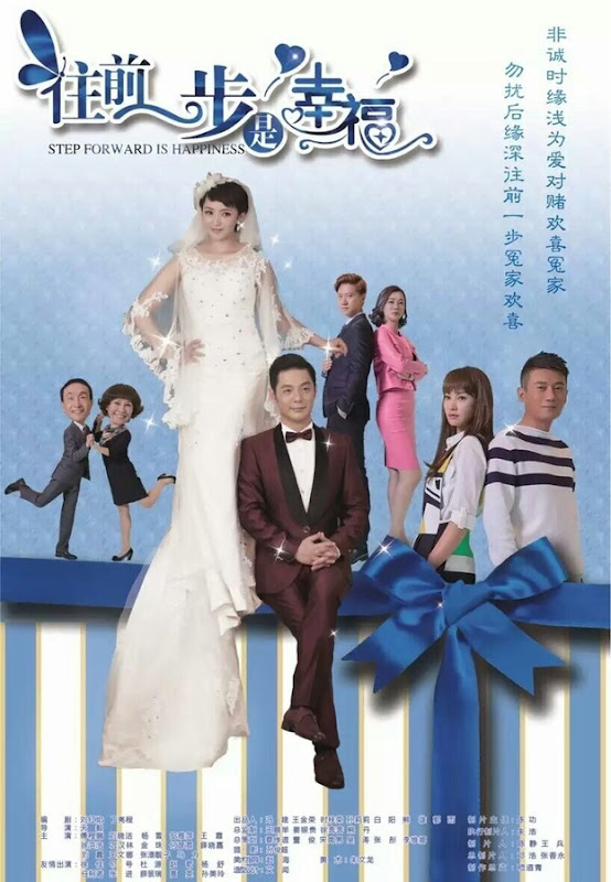 Step Forward Is Happiness China Drama