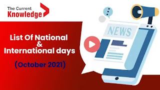 Important Days In October 2021: List Of National and International days