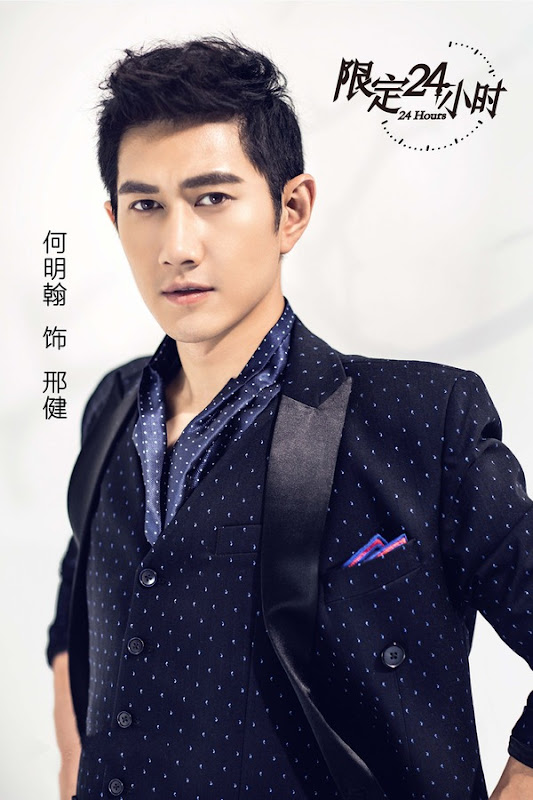 24 Hours China Web Drama