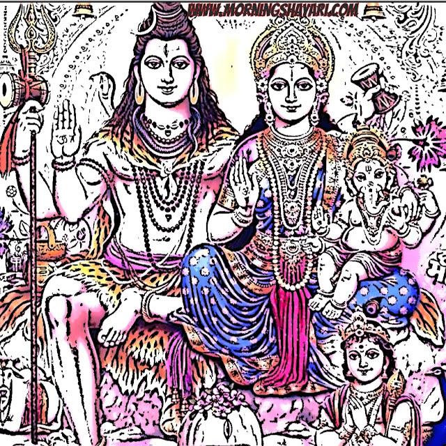 shivratri, shiv, Parvati, shiv parvati image