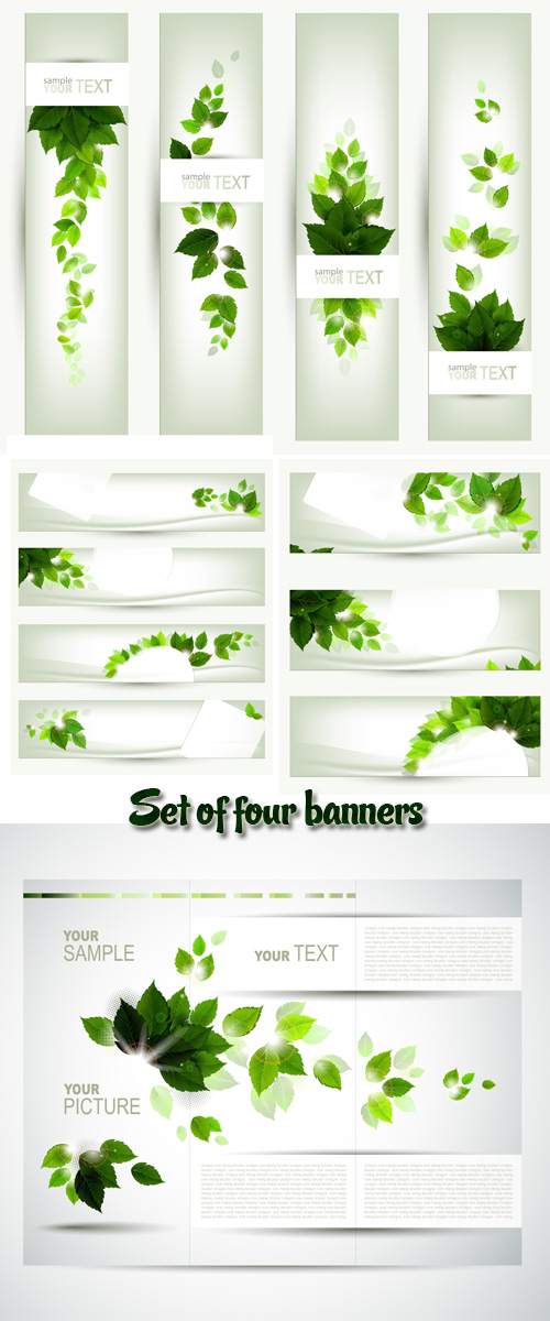 Stock: Set of four banners