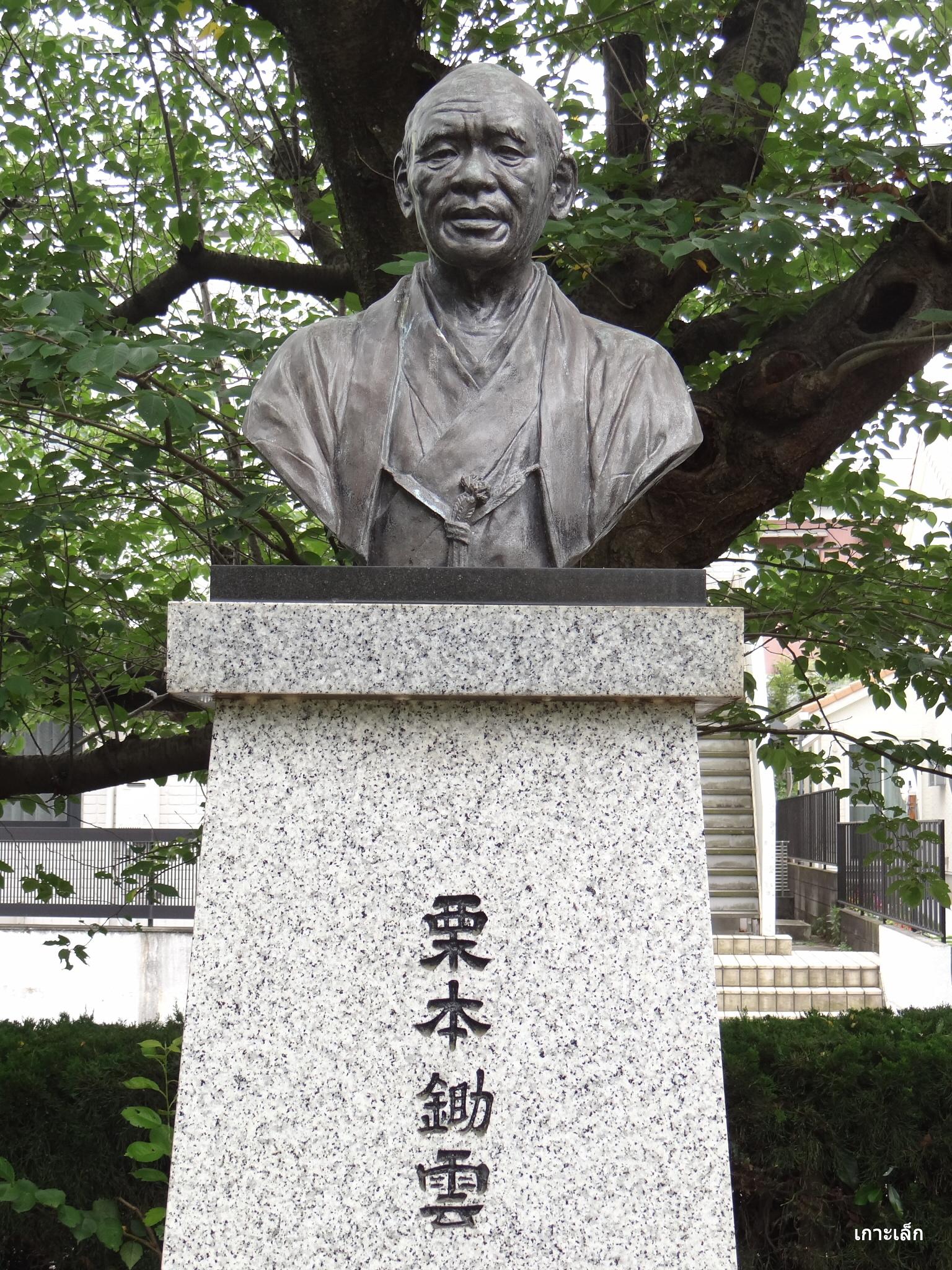 2003年3月3日: 小栗忠順・栗本鋤...