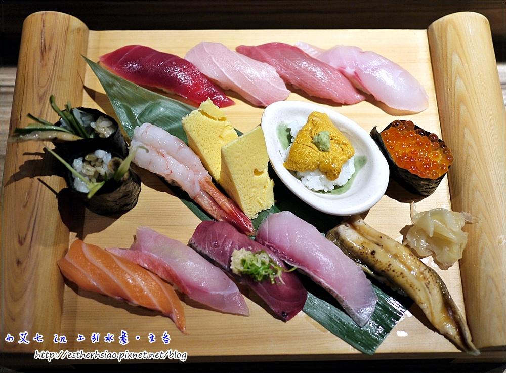 10 特選握壽司