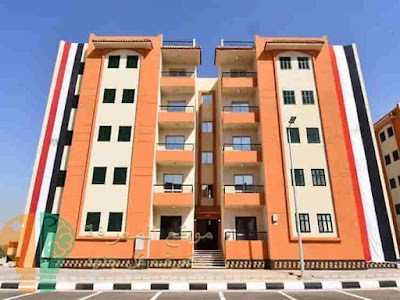 اعرفوا خطوات الحجز والتسجيل للحصول علي وحدة سكنية | مبادرة سكن لكل المصريين