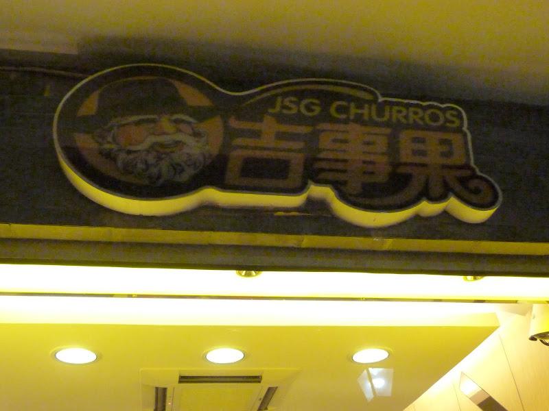 PEKIN Temple Tian tan et une soirée dans les Hutongs - P1260986.JPG