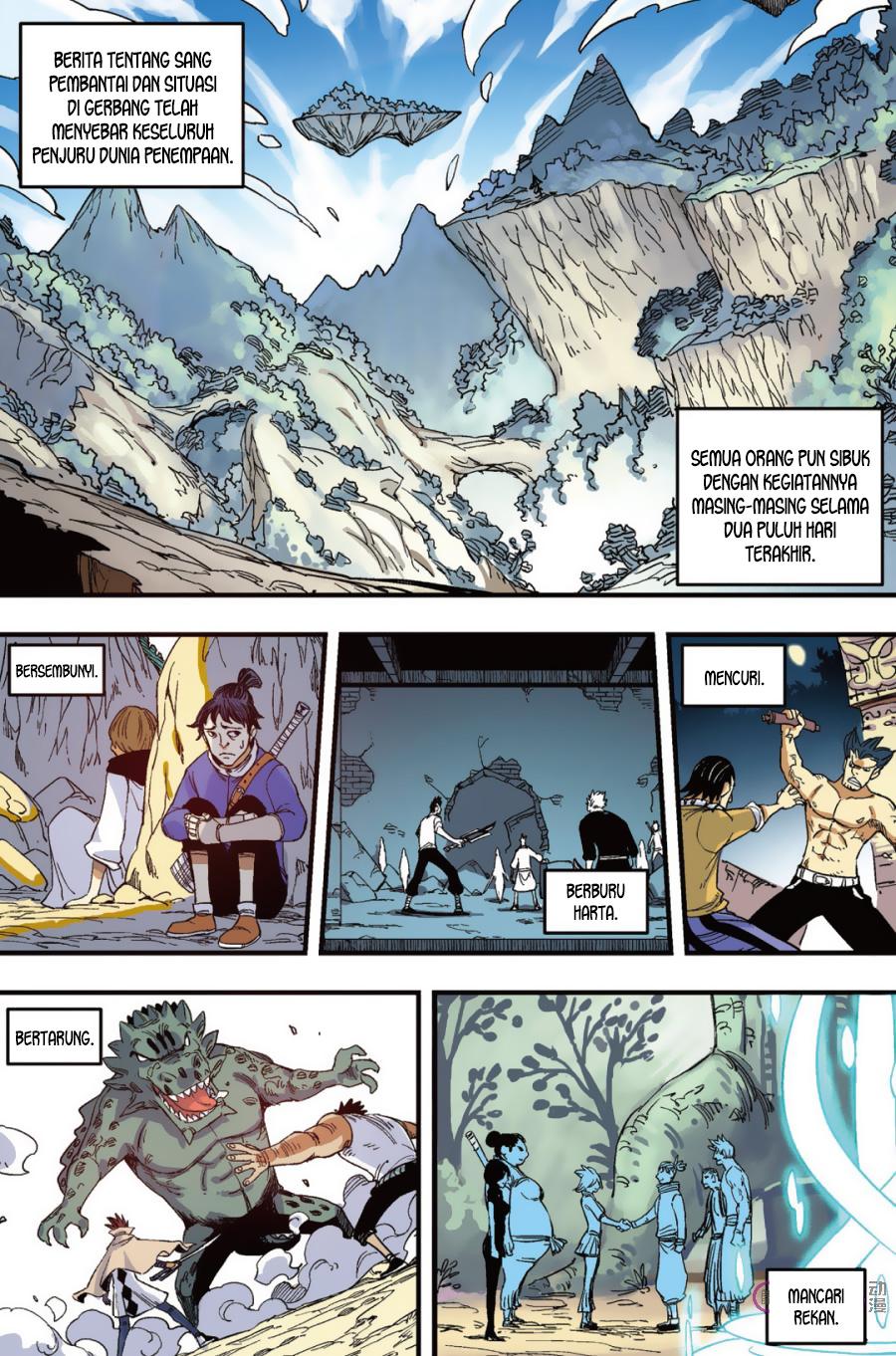 Zui Wu Dao Chapter 41