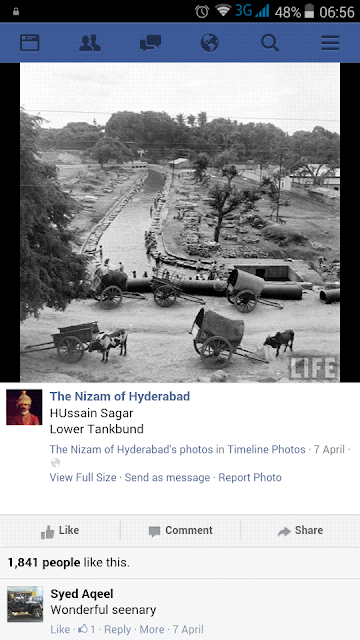 Hyderabad - Rare Pictures - Screenshot_2015-10-04-06-56-28.png