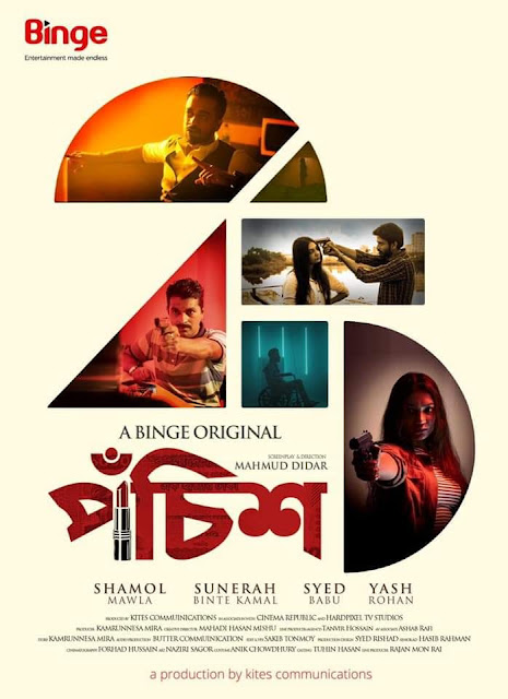 Pochish (2021) is a web film directed by Mahmud Didar. It is a Bangladeshi web film. Pochish (2021) is produced by Kites Communications.