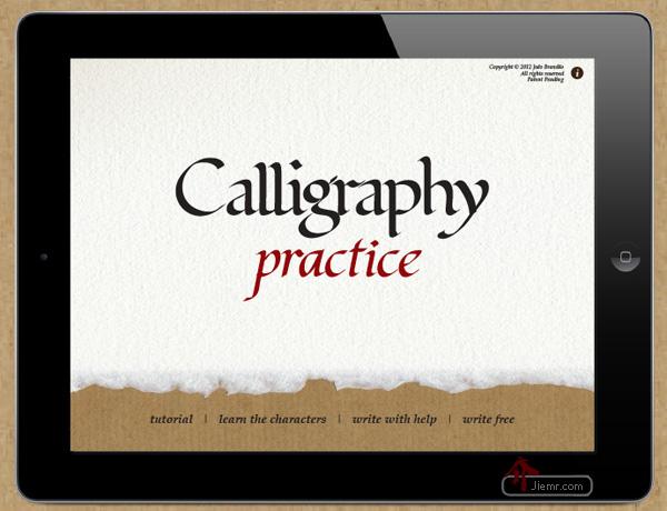 App首頁Calligraphy-practice