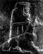Gula, Gods And Goddesses 3