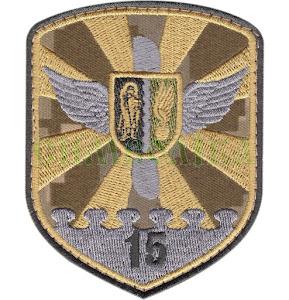 15 авіаційна бригада тк. NDU \Нарукавна емблема