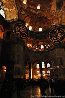 Interiors Byzantine
