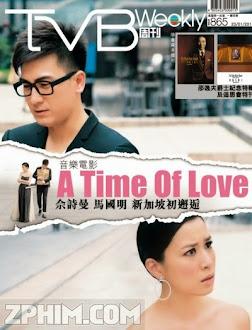 Khoảnh Khắc Tình Yêu - A Time of Love (2014) Poster