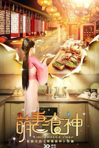 Cinderella Chef China Drama