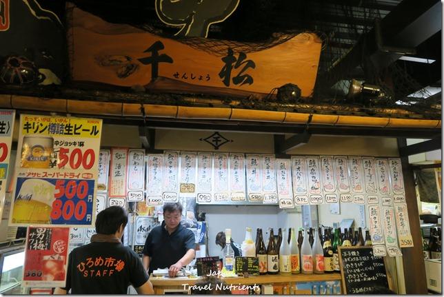 高知的廚房 弘人市場ひろめ市場  (7)