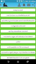 Dikr Dua swalath screenshot thumbnail