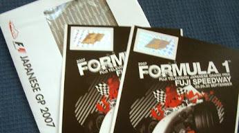 F1日本GPチケット