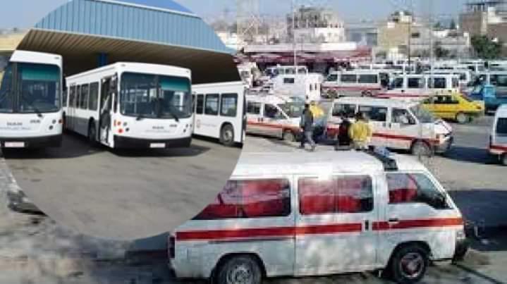 بلاغ وزارة النقل : الترخيص للواجات و الحافلات بين المدن......