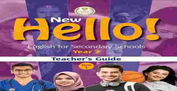 كتاب teacher guide للصف الثانى الثانوى ترم اول 2021 دليل المعلم انجليزى تانية ثانوى
