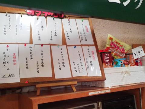 お菓子販売コーナー ビィドリーム三ツ谷店