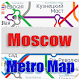 Moscow Metro Map Offline Download for PC Windows 10/8/7