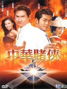 Trung Hoa Bịp Vương - Conman In Tokyo poster