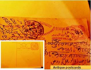 Hyderabad - Rare Pictures - getimage%2B%25286%2529.jpg