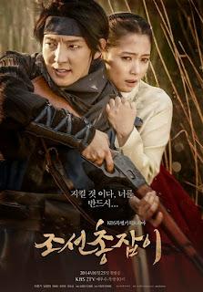 Tay Súng Joseon - Joseon Gunman - 2014