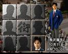 Machi Trial (31)