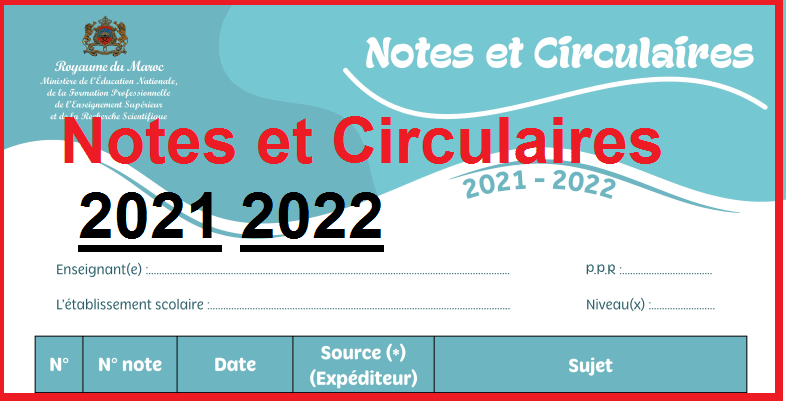 Notes et Circulaires 2021 2022