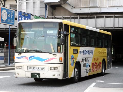 大分交通「別府ゆけむり号」 ・・47