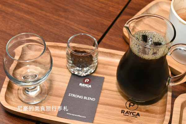 Rayca Coffee