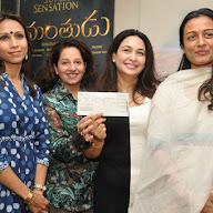 Srimanthudu Charity Press Meet