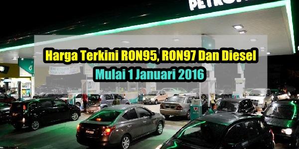 Harga Terkini RON95, RON97 Dan Diesel Mulai 1 Januari 2016.jpg